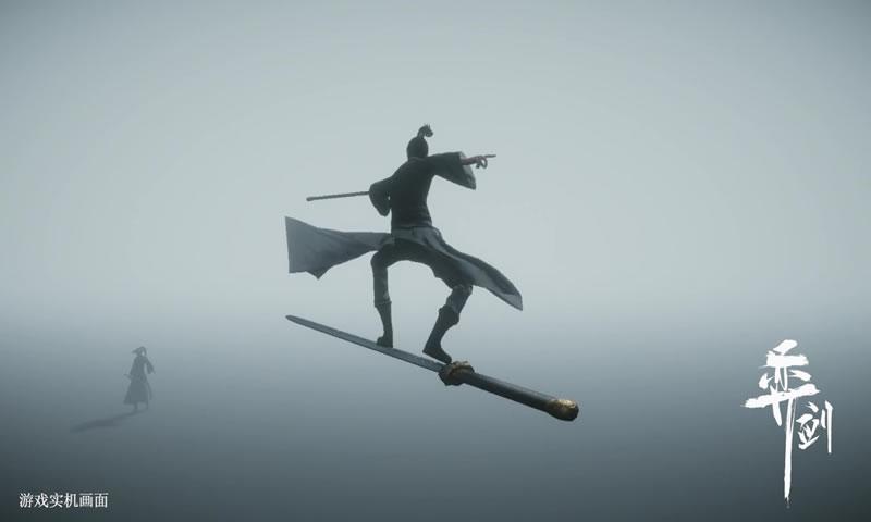 弈剑(单机试玩版)2