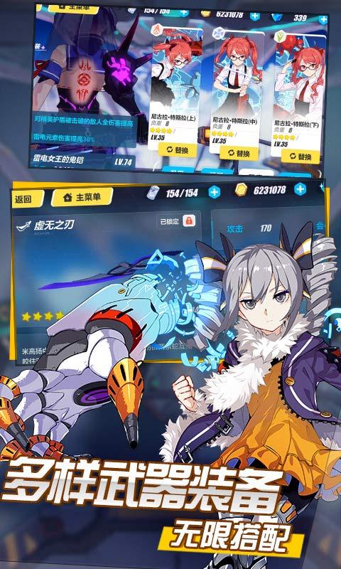 崩坏3(幻海梦蝶)4