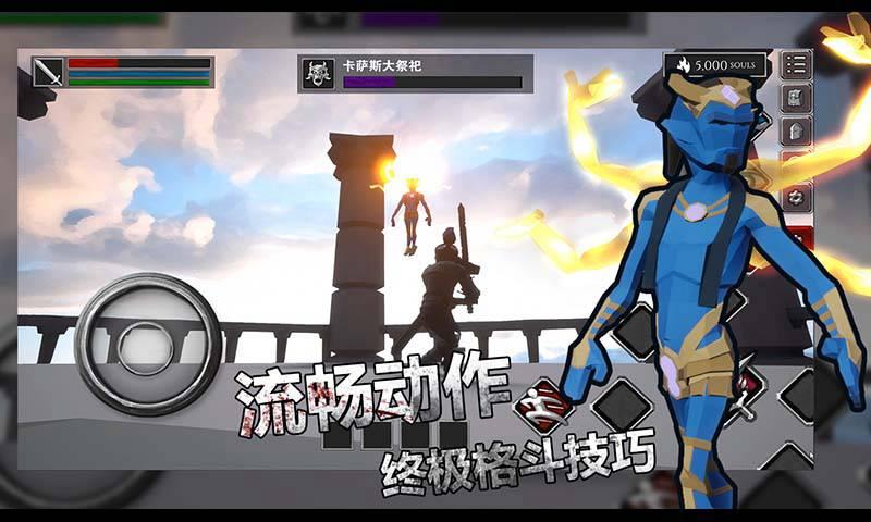 无尽之魂(试玩版)3