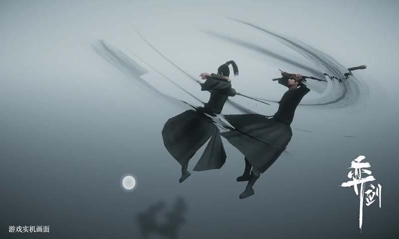 弈剑(单机试玩版)3