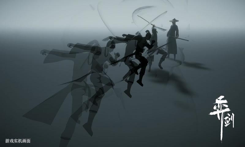 弈剑(单机试玩版)4