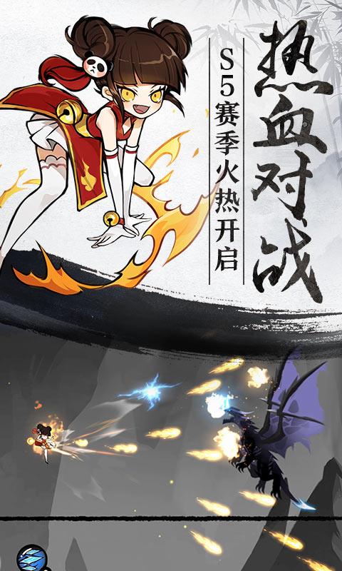 忍者必须死3(仲夏狂欢)2
