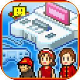 游戏开发物语下载
