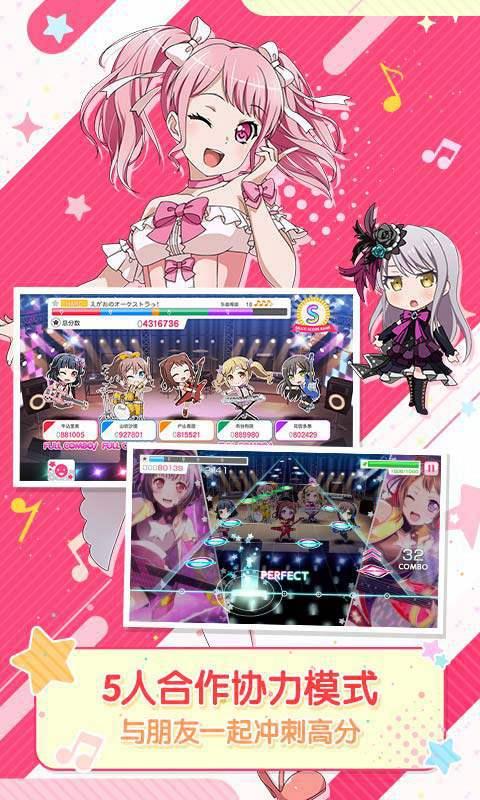 梦想协奏曲!少女乐团派对!3