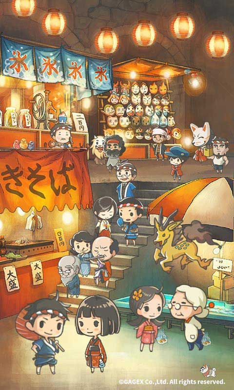 昭和盛夏祭典故事2