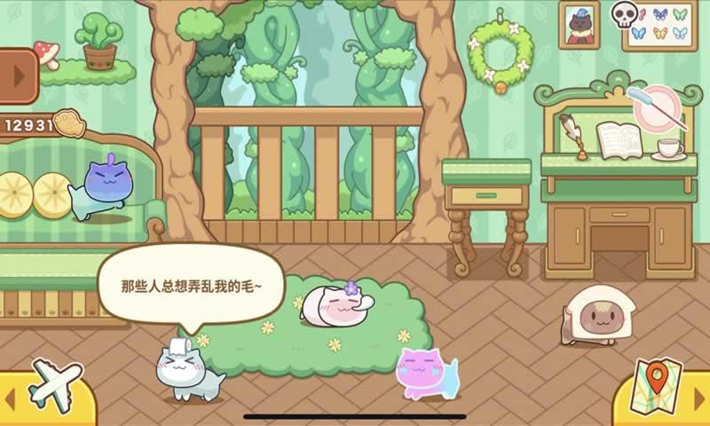 猫旅馆物语(测试服)4