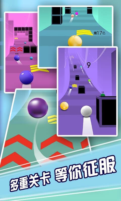 疯狂的球球(测试版)3