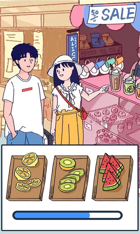 Summer爱情故事1
