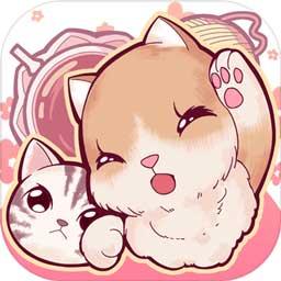 猫咪养成-云撸猫咪下载