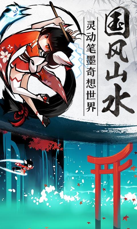 忍者必须死3(仲夏狂欢)4