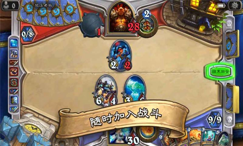 炉石传说(机械崛起)4