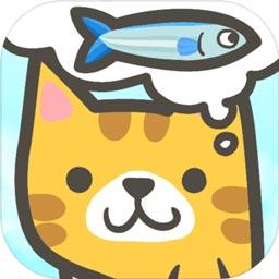 暖风捕鱼日:2048猫岛下载