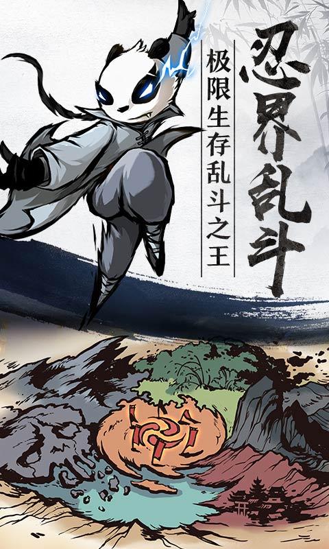 忍者必须死3(仲夏狂欢)1