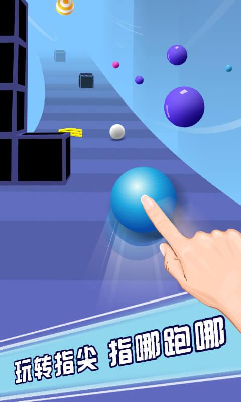 疯狂的球球(测试版)2