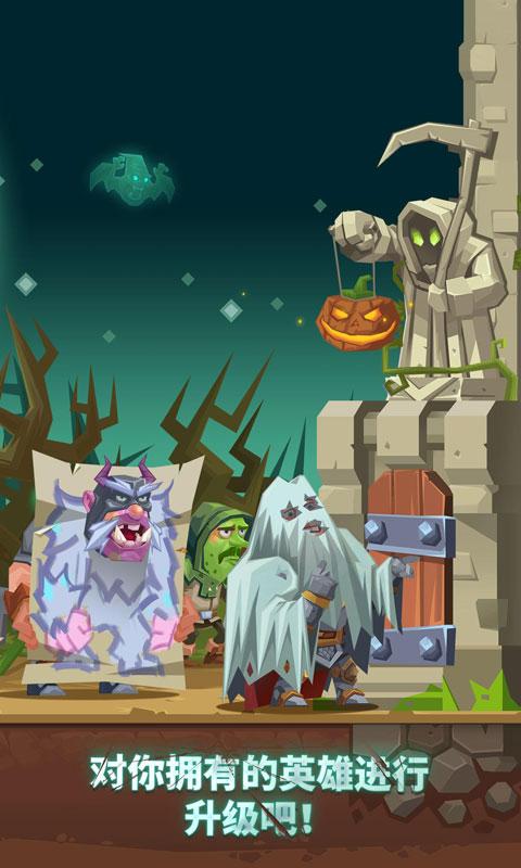 无限合战-怪物城堡国服正版0