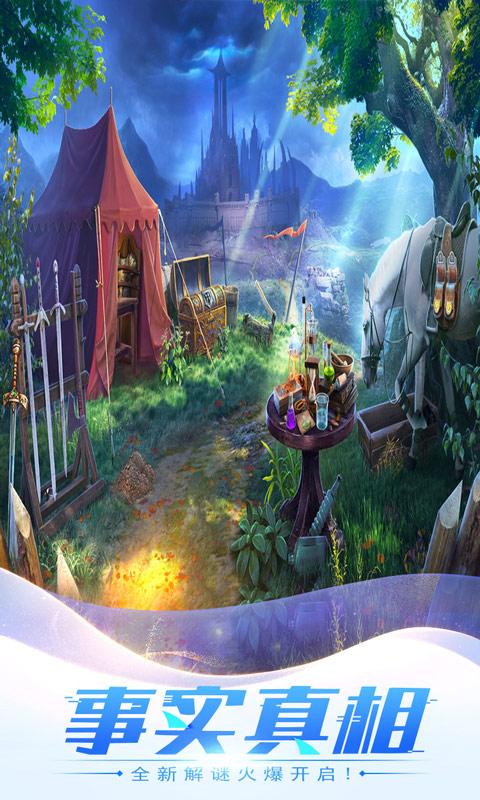 密室逃脱15神秘宫殿2