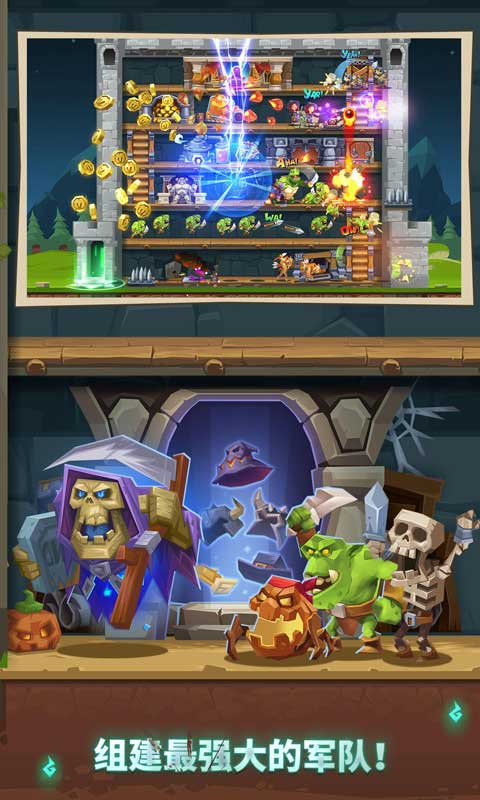 无限合战-怪物城堡国服正版4