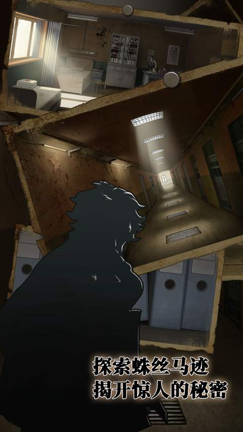 密室逃脱绝境系列7印加古城2
