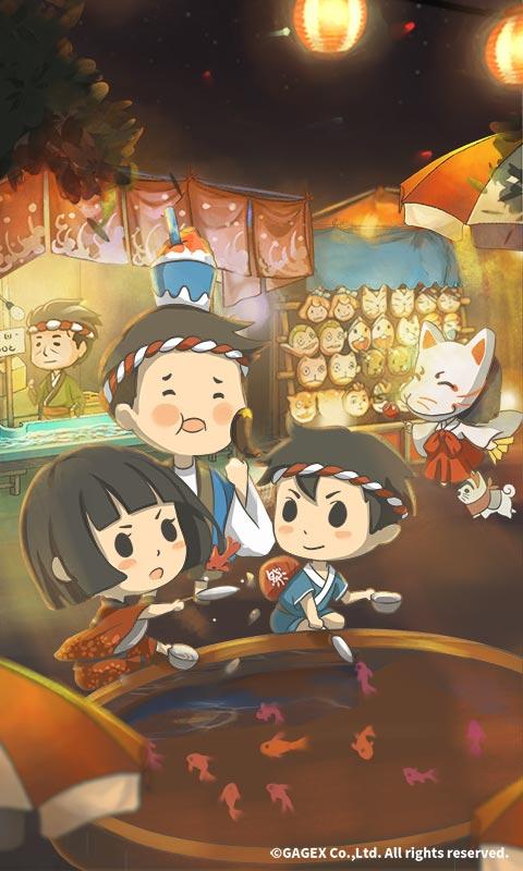 昭和盛夏祭典故事3