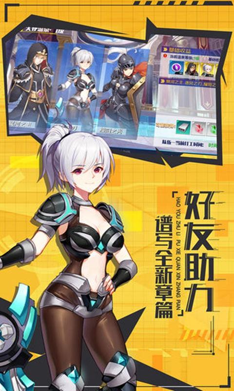 少女机动队(测试服)1