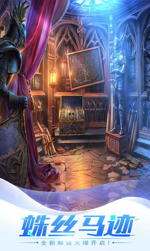 密室逃脱15神秘宫殿1