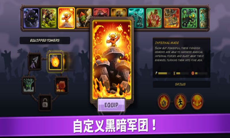 王国保卫战:复仇(中文正版)1